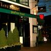 Grafton Street Pub and Grill - Bar   Irish Pub   Restaurant in Boston.