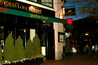 Grafton Street Pub and Grill