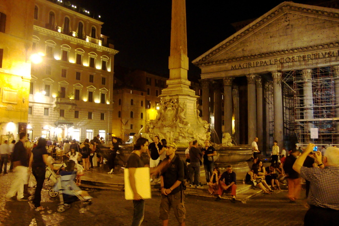 Photo of The Pantheon