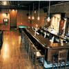The Whiskey Ward - Whiskey Bar in New York.