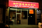 Happy Ending - Bar | Club | Lounge in New York.