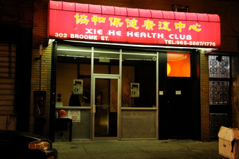 massage parlor in new york happy ending South Australia