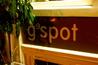 Gespot - Cocktail Bar | Restaurant in Amsterdam.
