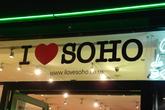 Soho_s165x110