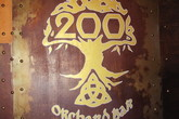 200 Orchard - Dive Bar | Lounge in NYC