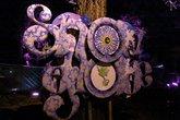Snowglobe-music-festival_s165x110