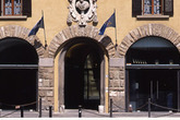 Museo dell'Opera del Duomo - Museum in Florence.