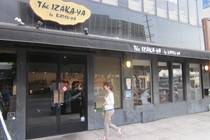 The Izaka-ya by Katsu-ya - Asian Restaurant | Japanese Restaurant | Sushi Restaurant in Los Angeles.