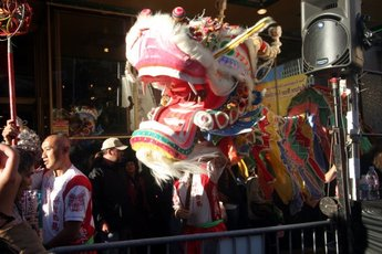 Autumn Moon Festival - Cultural Festival | Outdoor Event in San Francisco.