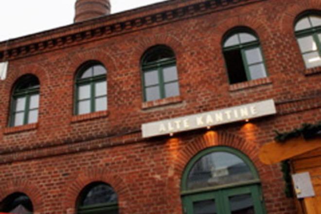 Photo of KulturBrauerei