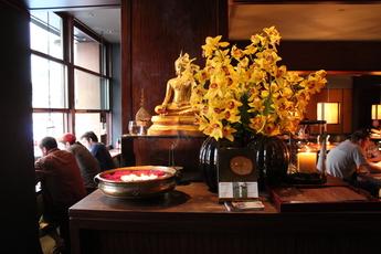 Asian restaurant soho