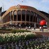 Citi Field (Flushing, NY) - Concert Venue   Stadium in New York.