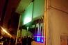 Shoko - Asian Restaurant | Club | Fusion Restaurant | Japanese Restaurant | Lounge in Madrid.