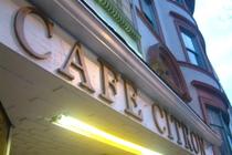 Café Citron - Bar | Club | Live Music Venue | Restaurant in Washington, DC.