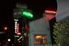 Tom Bergin's Tavern - Irish Pub | Restaurant | Tavern in Los Angeles.