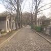 Père Lachaise Cemetery - Landmark in Paris.