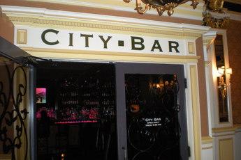 City Bar - Cocktail Bar | Hotel Bar in Boston.