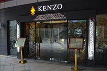 Kenzo Lebanese Restaurant - Restaurant | Hookah Bar in Berlin.