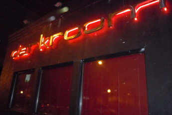 darkroom - Bar | Live Music Venue | Lounge in Chicago.