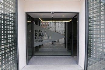 Punta della Dogana - Art Gallery in Venice.