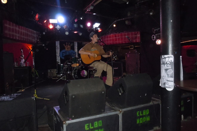 Photo of Elbo Room