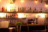 Concrete - Bar | Club | Pizza Place in London