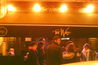 The Wall - Bar | Irish Pub in Paris.