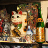 Decibel - Japanese Restaurant | Sake Bar in New York.