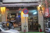 Celicioso - Bakery | Café in Madrid