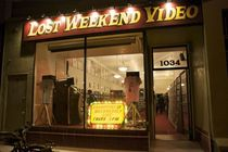 Lost Weekend Video - Event Space in San Francisco.