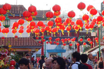 Mid-Autumn Moon Festival - Arts Festival | Dance Performance | Cultural Festival | Food & Drink Event in Los Angeles.