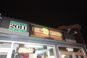 Fast Gourmet - Restaurant in Washington, DC.