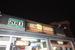 Fast Gourmet - Restaurant in Washington, DC.