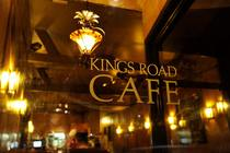 Kings Road Café - Café | Restaurant in Los Angeles.
