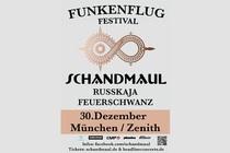 Funkenflug Festival 2014 - Music Festival   Concert in Munich.