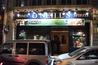 O'Neill's - Irish Pub | Sports Bar in Madrid.