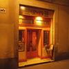 Ginger - Lounge | Wine Bar in Barcelona.