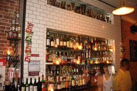Trophy Bar - Bar | Lounge in New York.