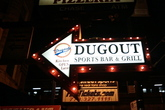 The Dugout - Sports Bar in Chicago.