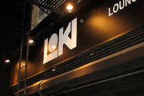 Loki Lounge - Bar | Lounge in New York.