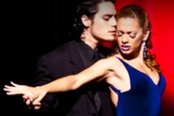 Sadler's Wells Flamenco Festival in London