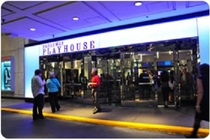 Broadway Playhouse at Water Tower Place - Theater in Chicago.
