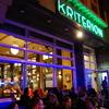 Kriterion - Bar | Café | Theater in Amsterdam.