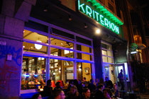 Kriterion - Bar | Café | Theater in Amsterdam.