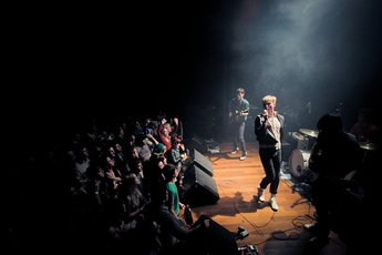 Lincoln Hall in Chicago
