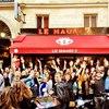 Le Mauri7 - Bar in Paris.