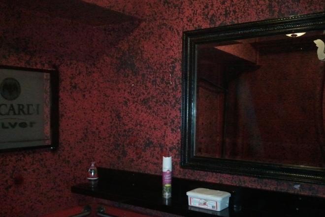 Photo of White Horse Inn Cocktail Lounge