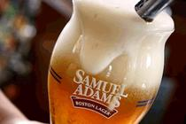 Samuel Adams Brewery - Brewery | Tour in Boston.