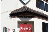 Hide Sushi - Asian Restaurant | Japanese Restaurant | Sushi Restaurant in Los Angeles.