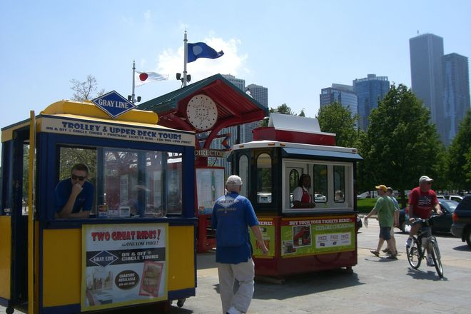 Photo of Navy Pier